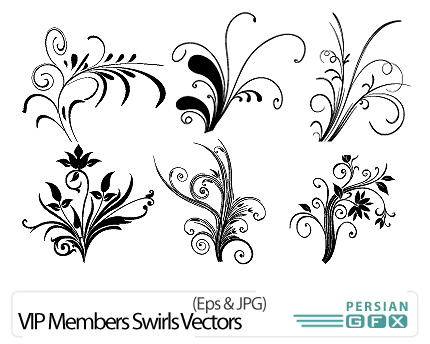 دانلود تصاویر وکتور گل های پیچان - New Vector Files For VIP Members Swirls Vectors