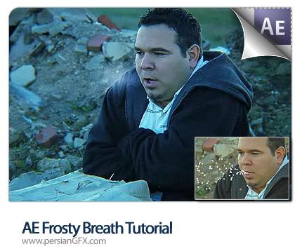 دانلود فایل آماده افتر افکت نفس سرد - AE Frosty Breath