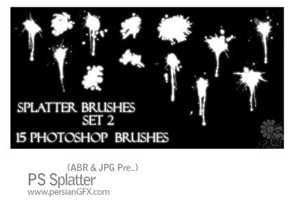 دانلود براش لکه پاشیده شده - PS Splatter