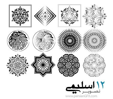 دانلود نمونه طراحی ایرانی اسلامی - Persian Art