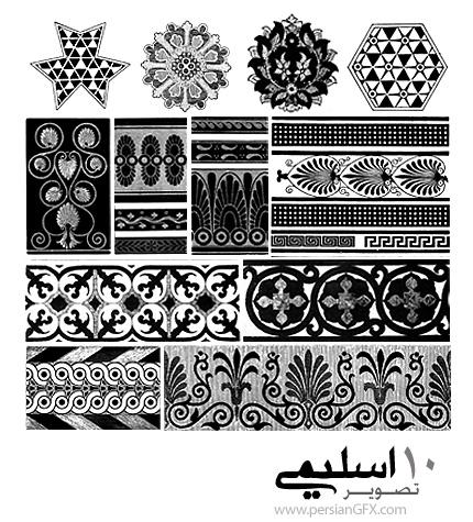 هنر اسلیمی شماره بیست و هفت - Eslimi Art 27