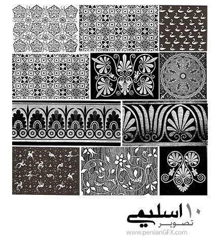 هنر اسلیمی شماره بیست و شش - Eslimi Art 28