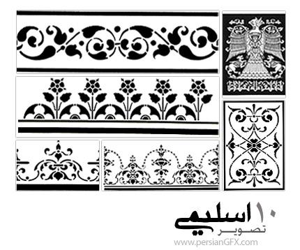 هنر اسلیمی شماره بیست و نه - Eslimi Art 29