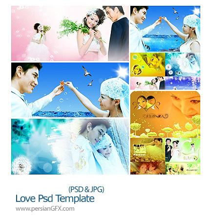 دانلود تصاویر لایه باز ازدواج - Love Psd Template