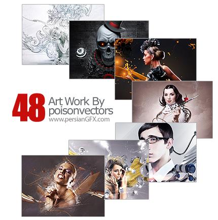 مجموعه آثار هنری، نقاشی مفهومی و مدرن - Art Work poisonvectors