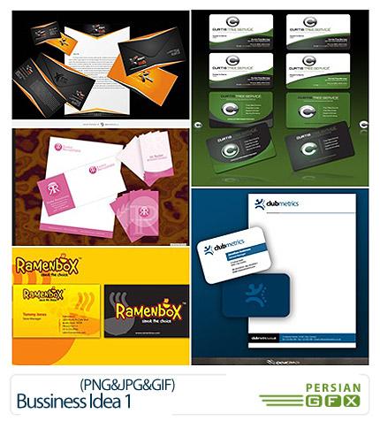 دانلود مجموعه تصاویر آرشیو ایده کارت ویزیت و ست اداری - Bussiness Idea 01