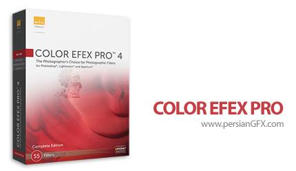 دانلود پلاگین زیبا سازی تصاویر - Nik Software Color Efex Pro 4.005 REV 20894 x86/x64