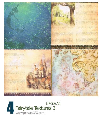 دانلود مجموعه بافت های افسانه پری شماره سه - Fairytale Textures 03