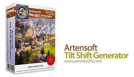 دانلود نرم افزار ساخت عکس های مینیاتوری - Artensoft Tilt Shift Generator 1.1.40