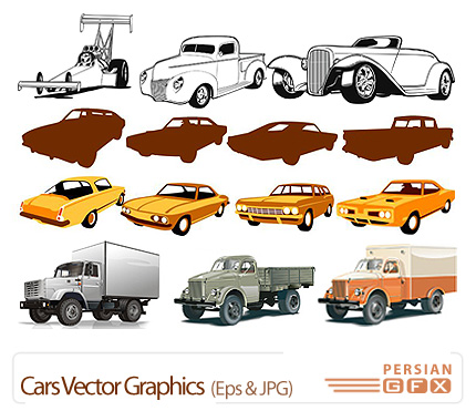 دانلود تصاویراتومبیل کلاسیک، سنگین - Cars Vector Graphics