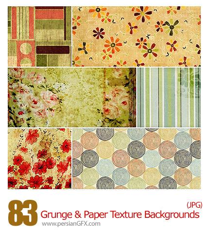 دانلود تصاویر تکسچر یا بافت کاغذ و گلدار کثیف و بک گراند - Grunge & Paper Texture Backgrounds