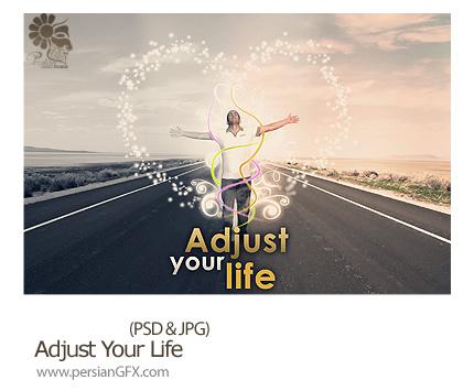 دانلود تصویر لایه باز زندگی - Adjust Your Life