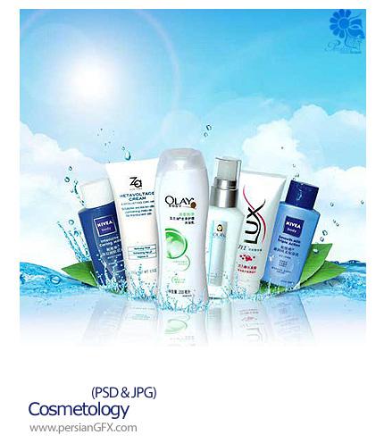 دانلود تصاویر لایه باز تبلیغ لواز آرایشی - Cosmetology
