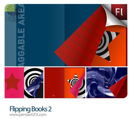 نمونه آماده طرح های ورق زدن کتاب ومجله - Flipping Books 02