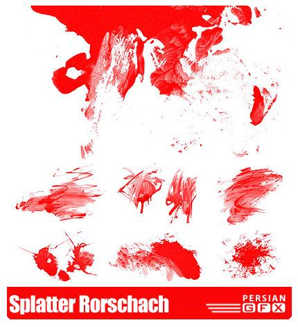 دانلود کلیپ آرت تاش رنگ و لکه های رنگ - Splatter Rorschach
