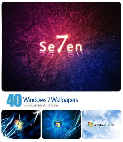دانلود تصاویر والپیپر ویندوز 7 - 40 Windows 7 Wallpapers