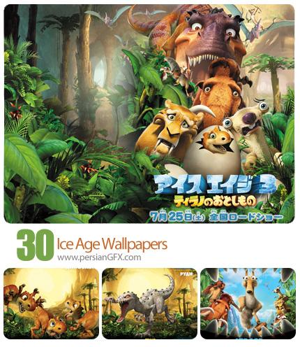 دانلود تصاویر والپیپر عصر یخبندان - Ice Age 30 Wallpapers