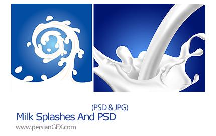 دانلود تصویر لایه باز شیر نوشیدنی - Milk Splashes And PSD