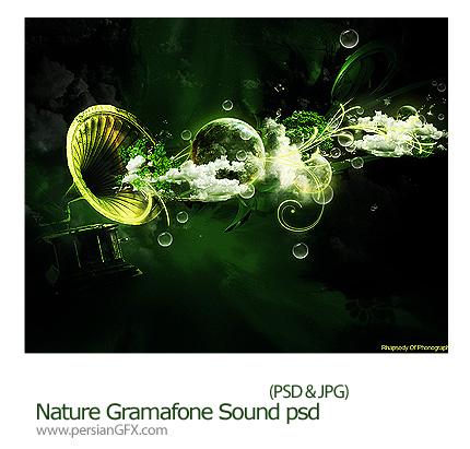 دانلود تصویر لایه باز گرامافون - Nature Gramafone Sound PSD