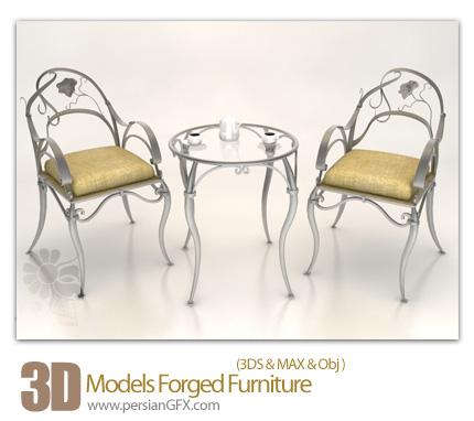 دانلود فایل آماده سه بعدی، مبلمان - 3D Models Forged Furniture