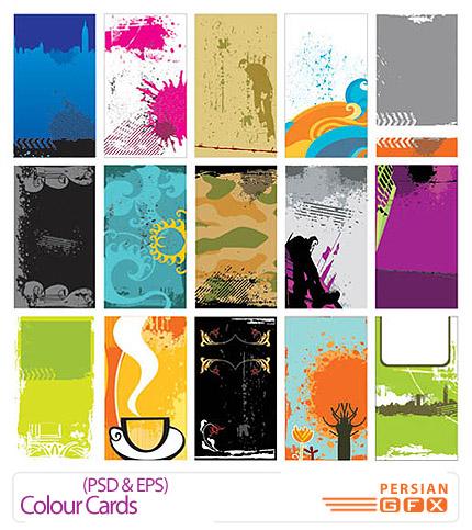 دانلود نمونه کارت ویزیت های رنگی - Colour Cards