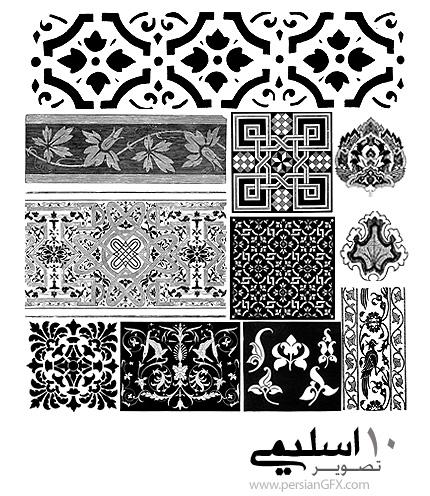 هنر اسلیمی شماره بیست و نه - Eslimi Art 32