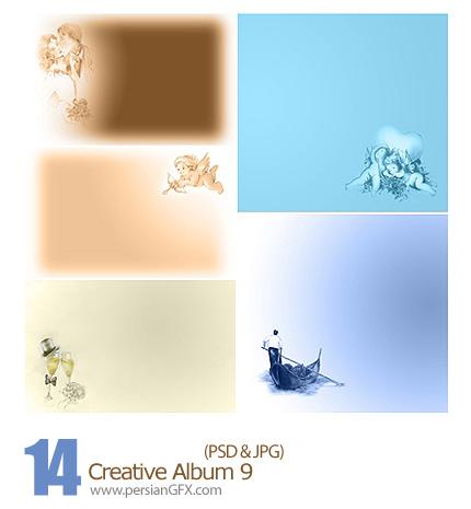 دانلود فریم خلاق و متنوع - Creative Album 9