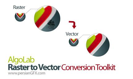 دانلود نرم افزار تبدیل تصاویر رستر (بیت مپ) به وکتور - AlgoLab Raster to Vector Conversion Toolkit v-2.97.72