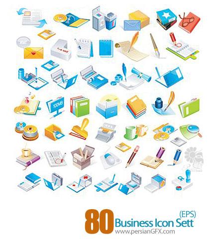 کلکسیون آیکون های کسب و کار - Business Icon Set