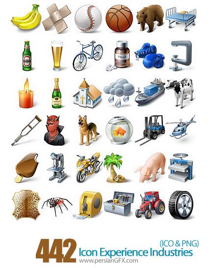 کلکسیون آیکون های متنوع - Icon Experience Industries