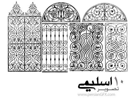 دانلود هنر اسلیمی شماره سی و سه - Eslimi Art 33