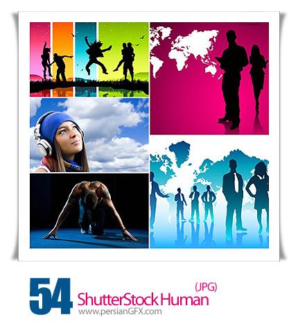 دانلود تصاویر شاتر استوک متنوع انسان ها - ShutterStock Human