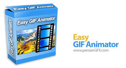 دانلود نرم افزار ساخت بنرهای تبليغاتی تصاوير متحرك - Easy GIF Animator 6.0.0.51