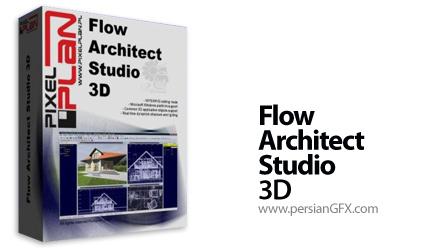 دانلود نرم افزار ساخت تصاویر 3 بعدی - Flow Architect Studio 3D 1.6.1