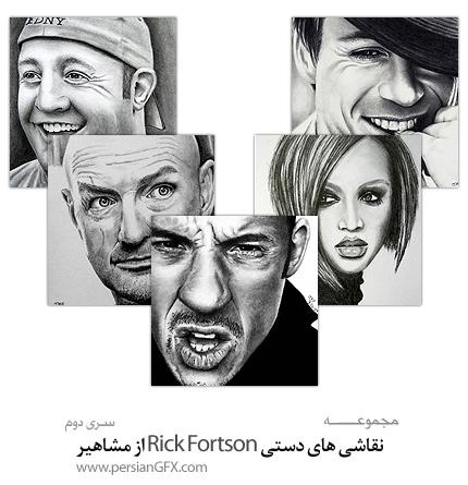 نقاشی های دستی Rick Fortson از مشاهیر - بخش دوم