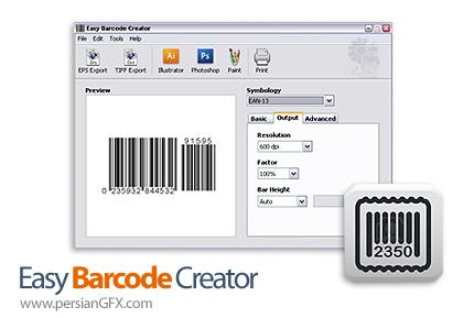 دانلود نرم افزار طراحی و ساخت بارکد - Easy Barcode Creator 2.0.5