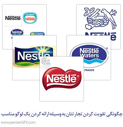 چگونگی تقویت کردن تجارتتان به وسیله ارائه کردن یک لوگو مناسب (brand logo)