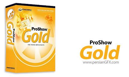 دانلود نرم افزار محبوب تبدیل عکس به فیلم - ProShow Gold 5.0.3222