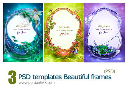 دانلود فریم گل دار زیبا - PSD templates Beautiful frames