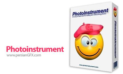 دانلود نرم افزار ویرایش و روتوش تصاویر - PhotoInstrument 7.6 Build 918