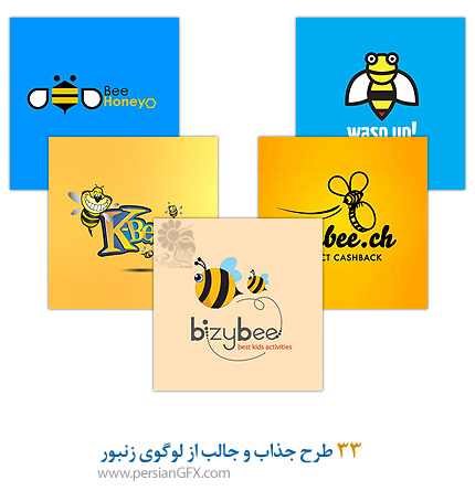 33 طرح جذاب و جالب از لوگوی زنبور