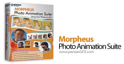دانلود نرم افزار تبدیل عكس به انیمیشن - Morpheus Photo Animation Suite 3.16