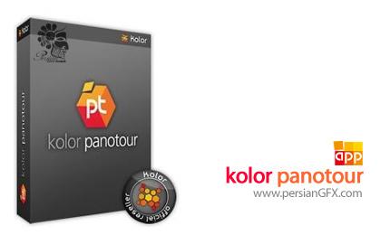 دانلود نرم افزار ساخت تور مجازی - Kolor Panotour 1.8.0.400