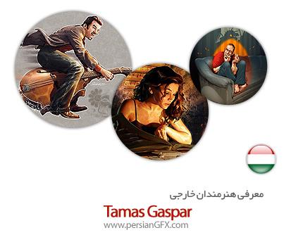 معرفی هنرمندان خارجی Tamas Gaspar از کشور مجارستان به همراه مجموعه آثار