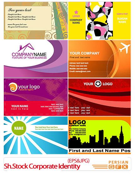 دانلود کارت ویزیت متنوع - Shutter Stock Corporate Identity