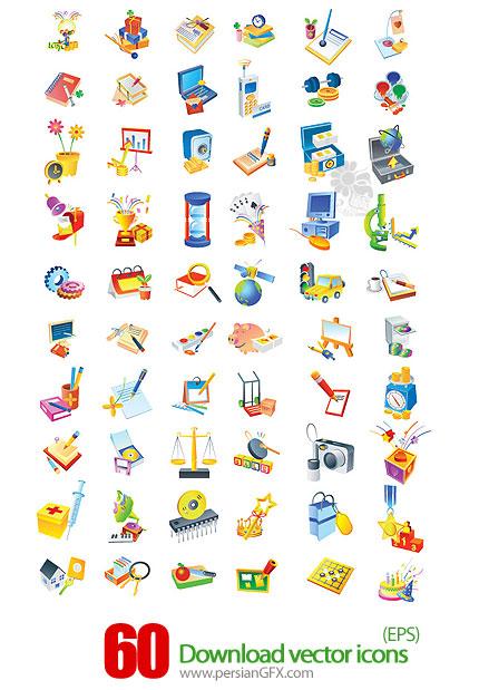 دانلود آیکون های متنوع  - vector icons