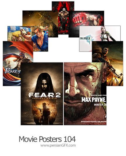 18 پوستر فیلم شماره صد و چهار - Movie Posters 104