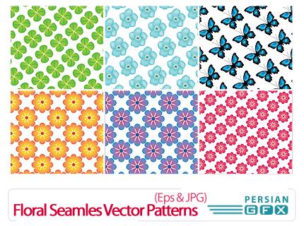 دانلود تصاویر وکتور پترن گلدار - Floral Seamless Vector Patterns