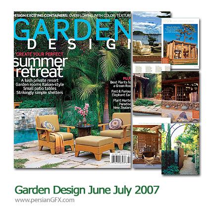 دانلود مجله طراحی باغ - Garden Design June July 2007