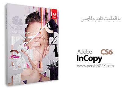 دانلود این کپی، نرم افزار کمکی ادوبی ایندیزاین - Adobe InCopy CS6 v8.0